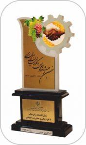 نهمین جشنواره کارآفرینان برتر استان قزوین